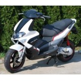 Gilera Runner SP 50cc 2Т